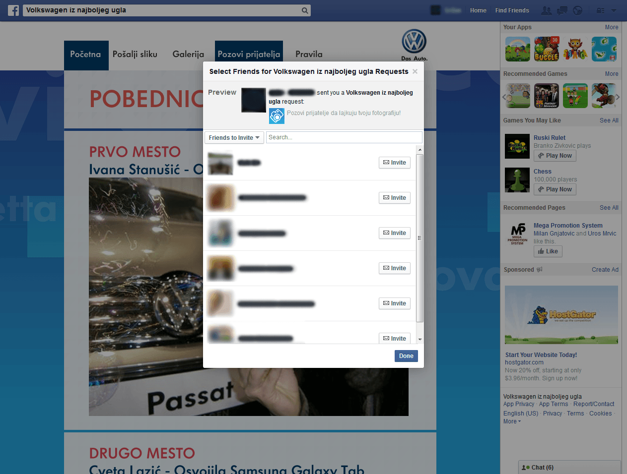 vw-facebook-sajam-automobila-invite