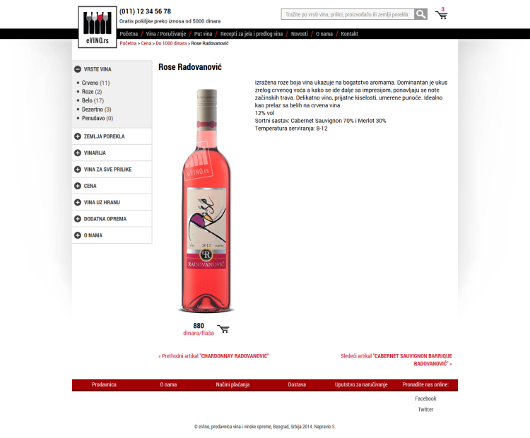 Pojedinačni prikaz vina