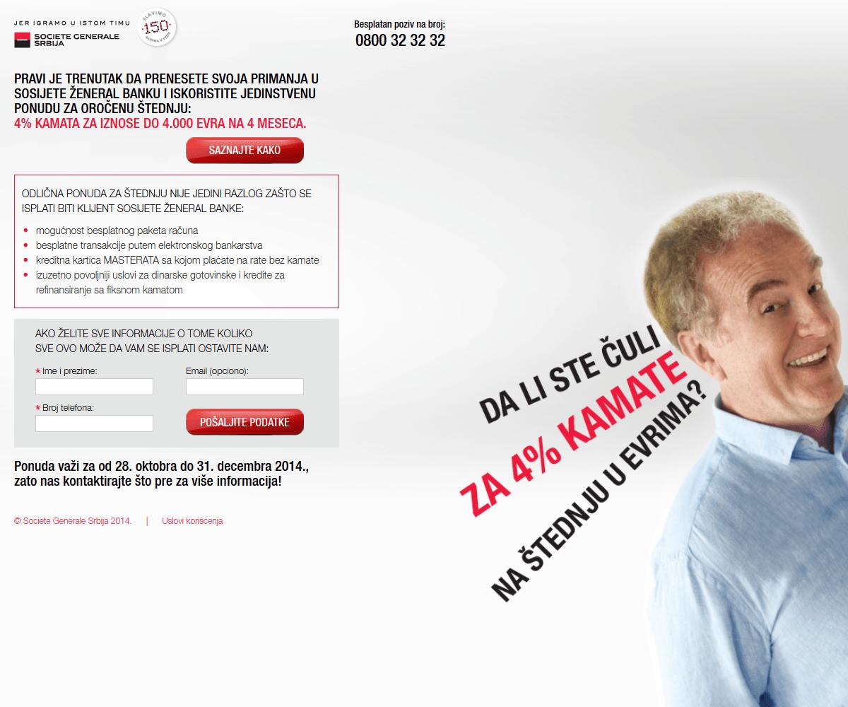 stednja-societegenerale-1-homepage