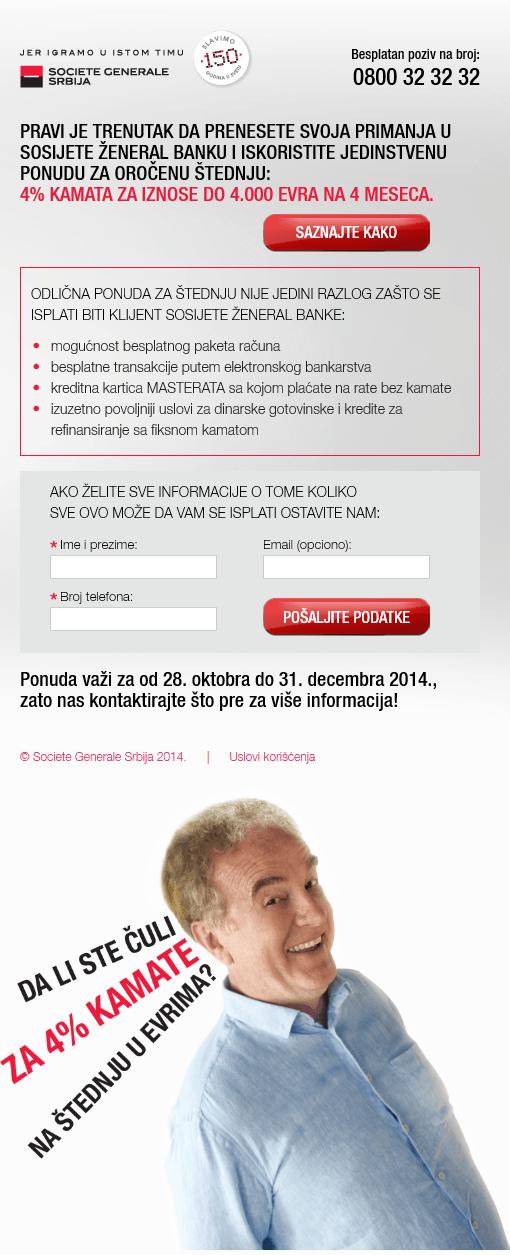 stednja-societegenerale-2-homepage-mobile